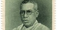 essay on bipin chandra pal Bipin chandra pal - बिपिन चन्द्र पाल भारतीय राष्ट्रवादी क्रन्तिकारी थे note: for more articles like about bipin chandra pal in hindi more essay, paragraph, nibandh in hindi for any class students, also more new article please download - gyanipandit free android app.