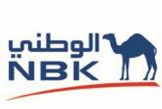 بنك الكويت الوطني يعلن فتح باب التوظيف ( للكوتيين فقط ) للخريجين وحديثي التخرج