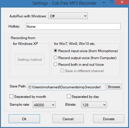 برنامج لتسجيل الصوت Cok Free Mp3 Recorder احدث اصدار فولدر