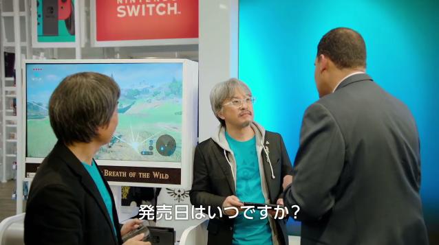 Reggie Fils-Aime Shigeru Miyamoto Eiji Aonuma Nintendo Switch New York bald spot