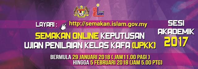 Semak Keputusan UPKK 2017 Online