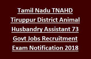 Tamil Nadu TNAHD Tiruppur District Animal Husbandry Assistant 73 Govt Jobs Recruitment Exam Notification 2018