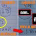 มาแล้ว...เลขเด็ดงวดนี้ 3ตัวตรงๆ หวยทำมือ สาริกาตัวดำ งวดวันที่ 1/8/60