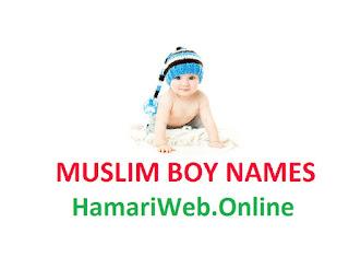 muslim boy names 2018 - hamariweb