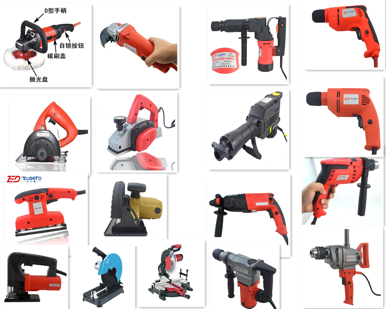hand tools electric power tools: 070815