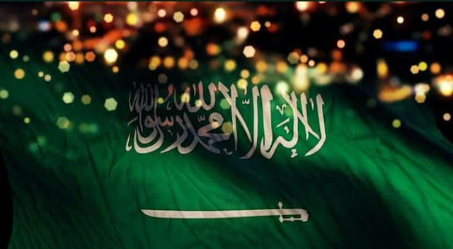 WHO ALL ARE CELEBRATING NATIONAL DAY WITH SAUDI ARABIA