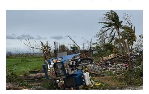 Philippine typhoon mangkhut