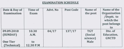 image : DSSSB TGT Social Science Exam Schedule 2018 @ TeachMatters
