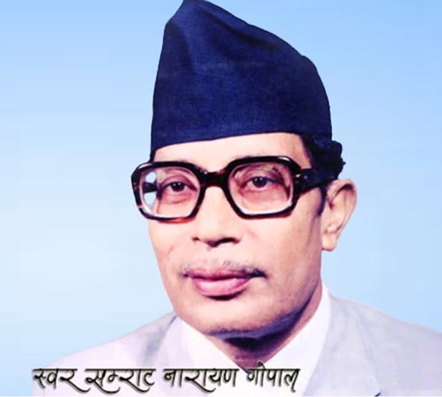 Narayan Gopal MP3 songs Free Download