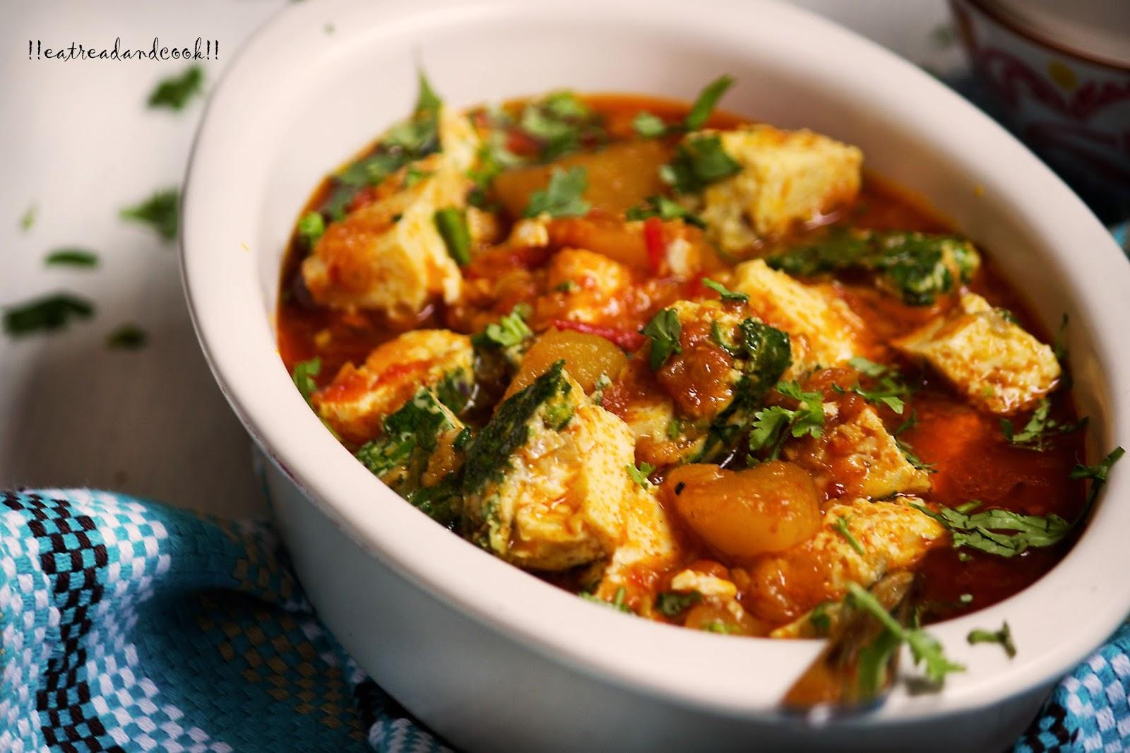 Dimer Dhokar Dalna / Bengali Style Steamed Egg Curry | Eat