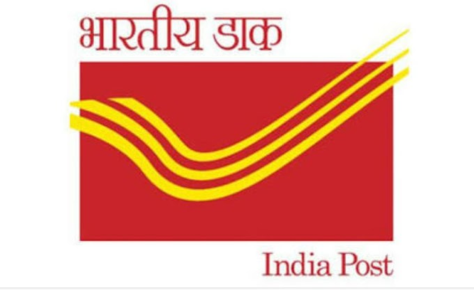 Post Requirement Notification 2019.  02 Postal Assistant Post Apply Offline.  www.indiapost.gov.in