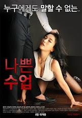 bad class (2016) ชั้นเรียนติวรัก [เกาหลี 18+]