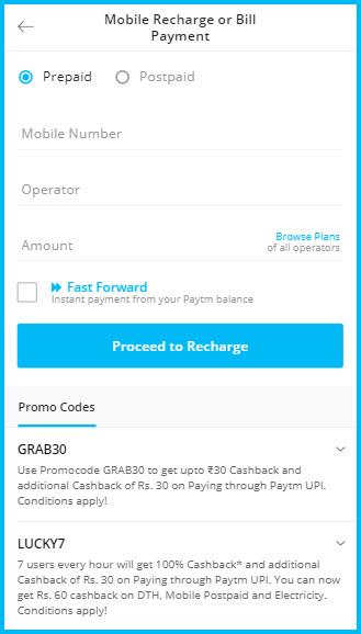 paytm-app-se-free-me-mobile-recharge-karke-online-paise-kaise-kamaye