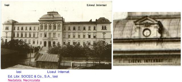 Ceasul de la Liceul Internat (înainte de 1948) + detaliu