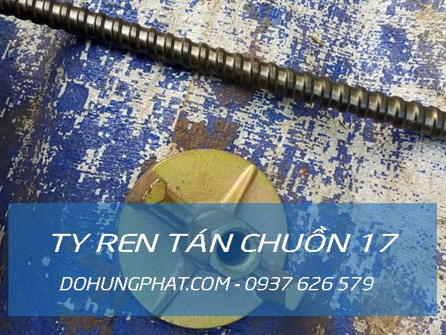 Ty ren tán chuồn D17 (Thép C45)   Công ty Coppha Việt
