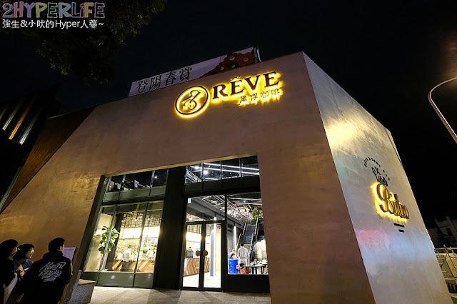 31804360688 2b18df46aa c - 2018年11月台中新店資訊彙整,30間台中餐廳