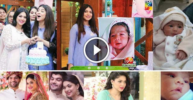 Morning Show Host Sanam Jung Blessed With Baby Girls - Good News!