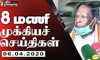 Puthiya Thalaimurai Morning News 06-04-2020