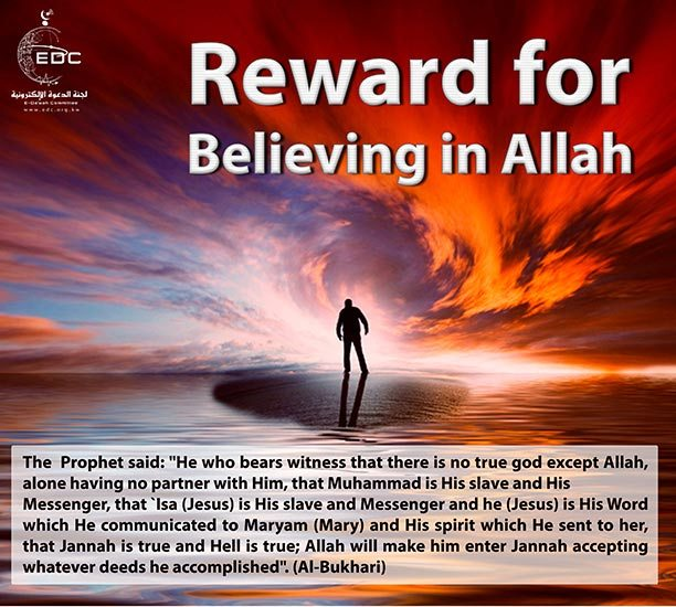 belief in allah 148793 - the difference between islam and eemaan (faith, belief) published  date:  that allah rose above his throne and he is asking: where was allah  before.