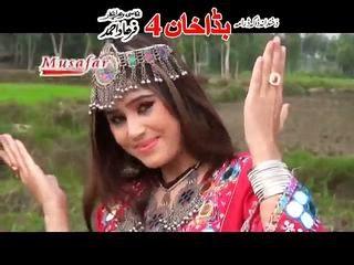 Cute Beautiful Girls Latest Pics: Gulalai New Dance With