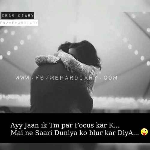 Meri Diary Se | Dear Diary Se Love Quotes | Images 5