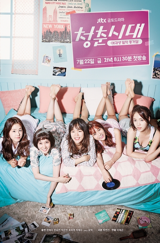 Sinopsis Hello, My Twenties! / Age of Youth / Chungchoonshidae (2016) - Serial TV Korea