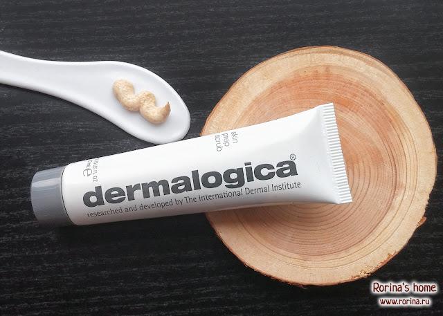 Dermalogica Skin Prep Scrub: отзыв