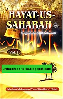 Hayat us Sahaba english format pdf