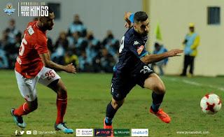 مشاهدة مباراة بيراميدز ومصر المقاصة بث مباشر اليوم في الدوري المصري