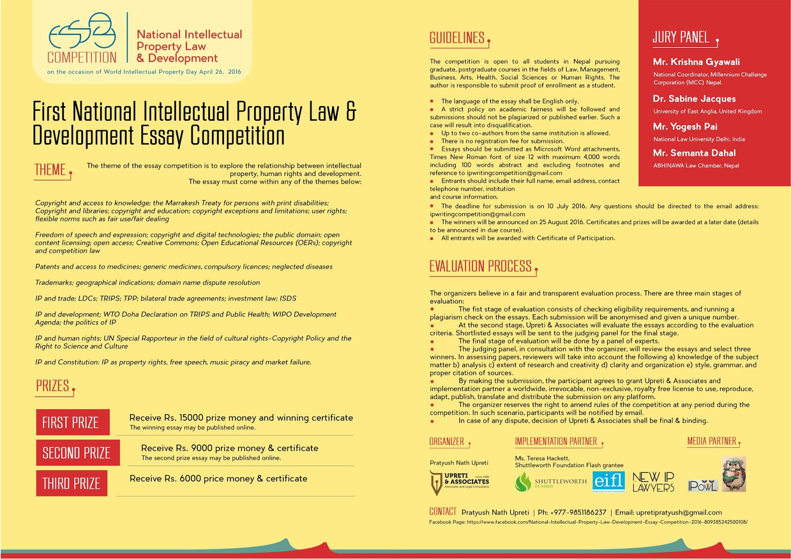 first national intellectual property law development essay art management business social sciences health and human rights thank you implementation partners and jury members for your generous support