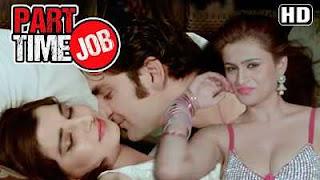 Part Time Job 2016 Hindi Movies Download 300mb DVDRip