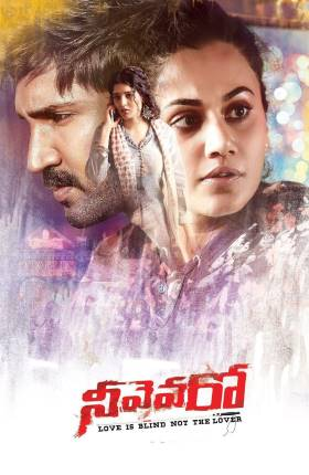 Neevevaro 2018 Download Hindi Dual Audio Movie in 720p