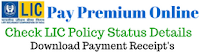 lic-policy-pay-premium-online-download-payment-receipt's-status-details