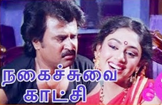 Tamil Comedy Scenes   Best Comedy Scenes   Rajinikanth   Shobana