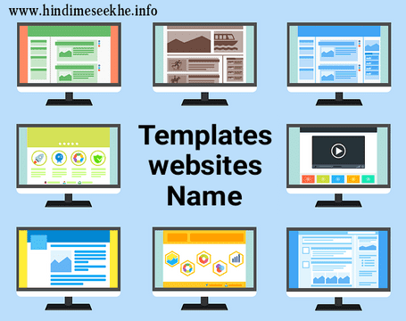 Responsive Blogger Templates कहाँ से Download करें In Hindi