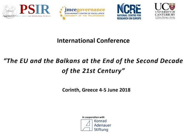 Διεθνές Συνέδριο με θέμα: Η Ευρωπαϊκή Ένωση και τα Βαλκάνια κατά το τέλος της δεύτερης δεκαετίας του 21ου αιώνα