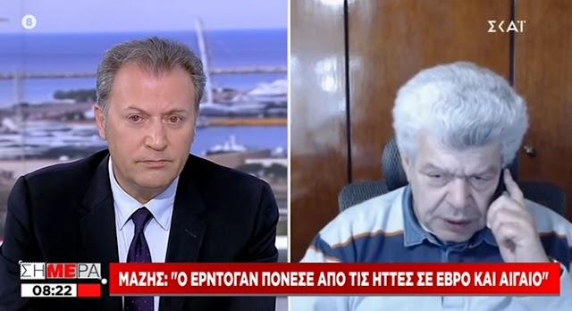 Μάζης: Ο Ερντογάν διεξάγει βιολογικό πόλεμο εναντίον της Ελλάδας-Τον «πόνεσε» ο Έβρος (BINTEO)