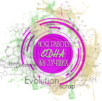 https://evolution-scrap.blogspot.ru/2016/11/blog-post_26.html