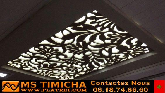 Decoration plafond artisanal maroc