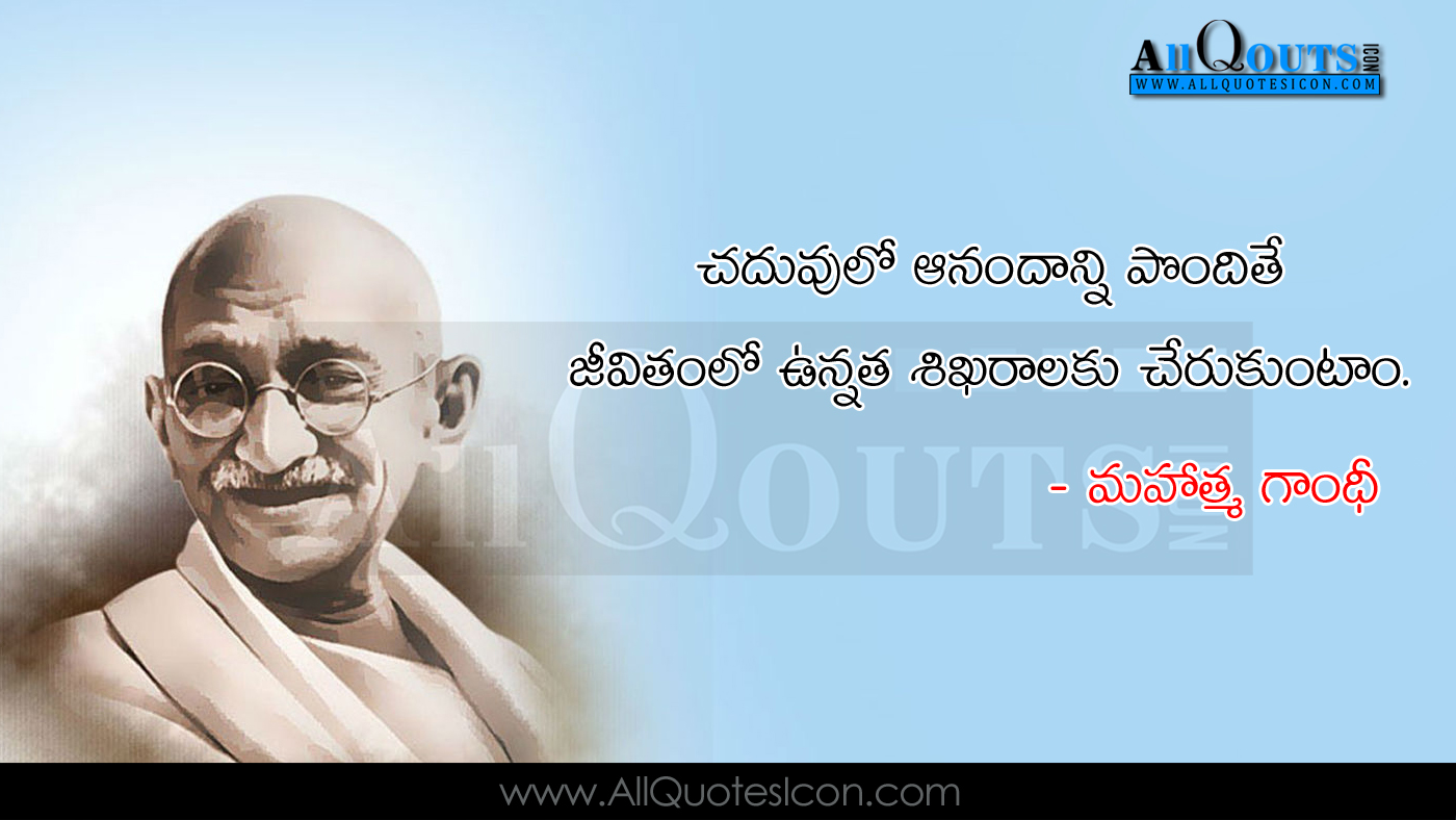 Mahatma Gandhi Quotes In Telugu Hd Wallpapers Best Inspiration Thoughts On Education And Sayings Gandhi Telugu Quotes Images Www Allquotesicon Com Telugu Quotes Tamil Quotes Hindi Quotes English Quotes