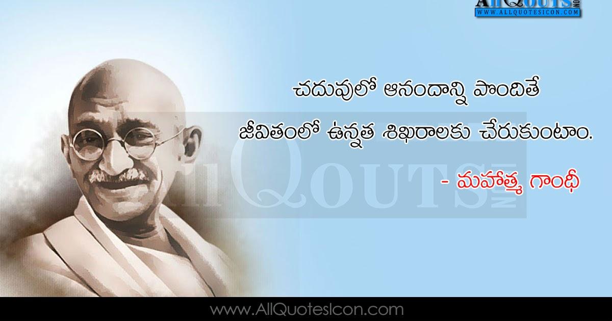 mahatma gandhi quotes in telugu hd wallpapers best