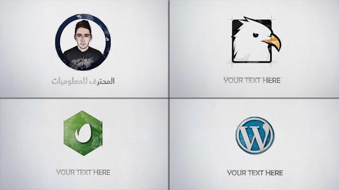 إليكم أفضل قالب لإنترو إحترافي Sketch Logo جاهز للتحميل والتعديل عليه مجانا برنامج | أفتر إفكت