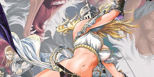 Suivez toute l'actu de Stravaganza sur Japan Touch, le meilleur site d'actualité manga, anime, jeux vidéo et cinéma
