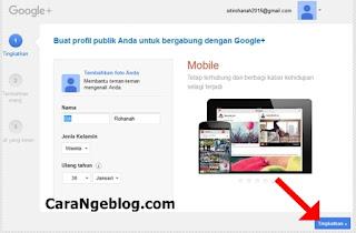 Cara Membuat Profil Publik Google+