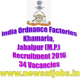 ordnace+factory+jabalpur+recruitment+2016