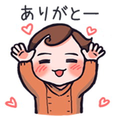 Kid's sticker Koutaro
