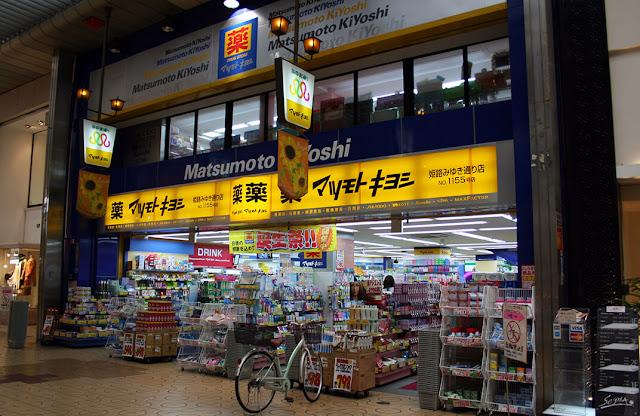 Tienda de Matsumoto Kiyoshi
