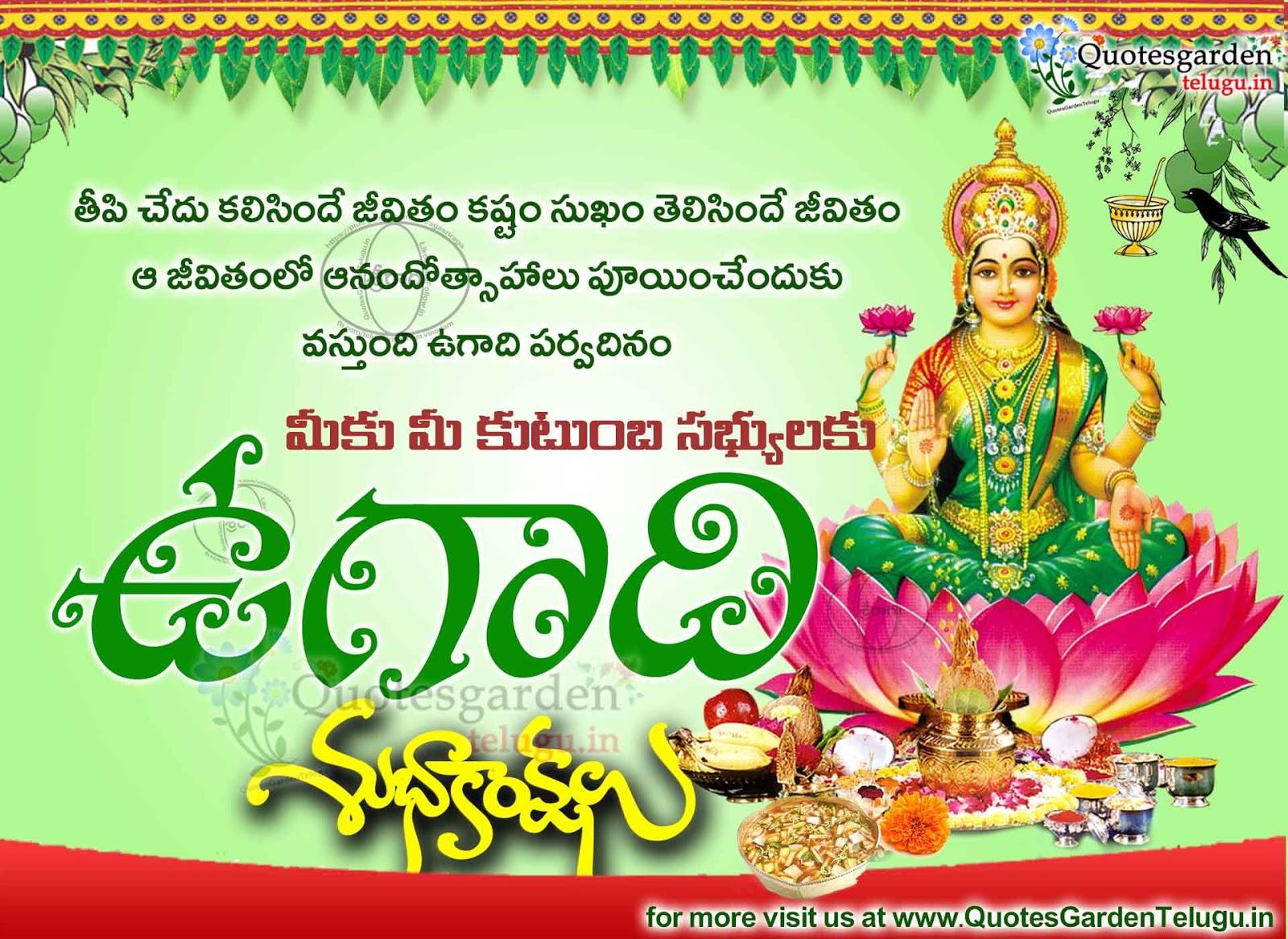 Gudi Padwa Ugadi 2018 Images Wallpapers Greetings Cards Pictures