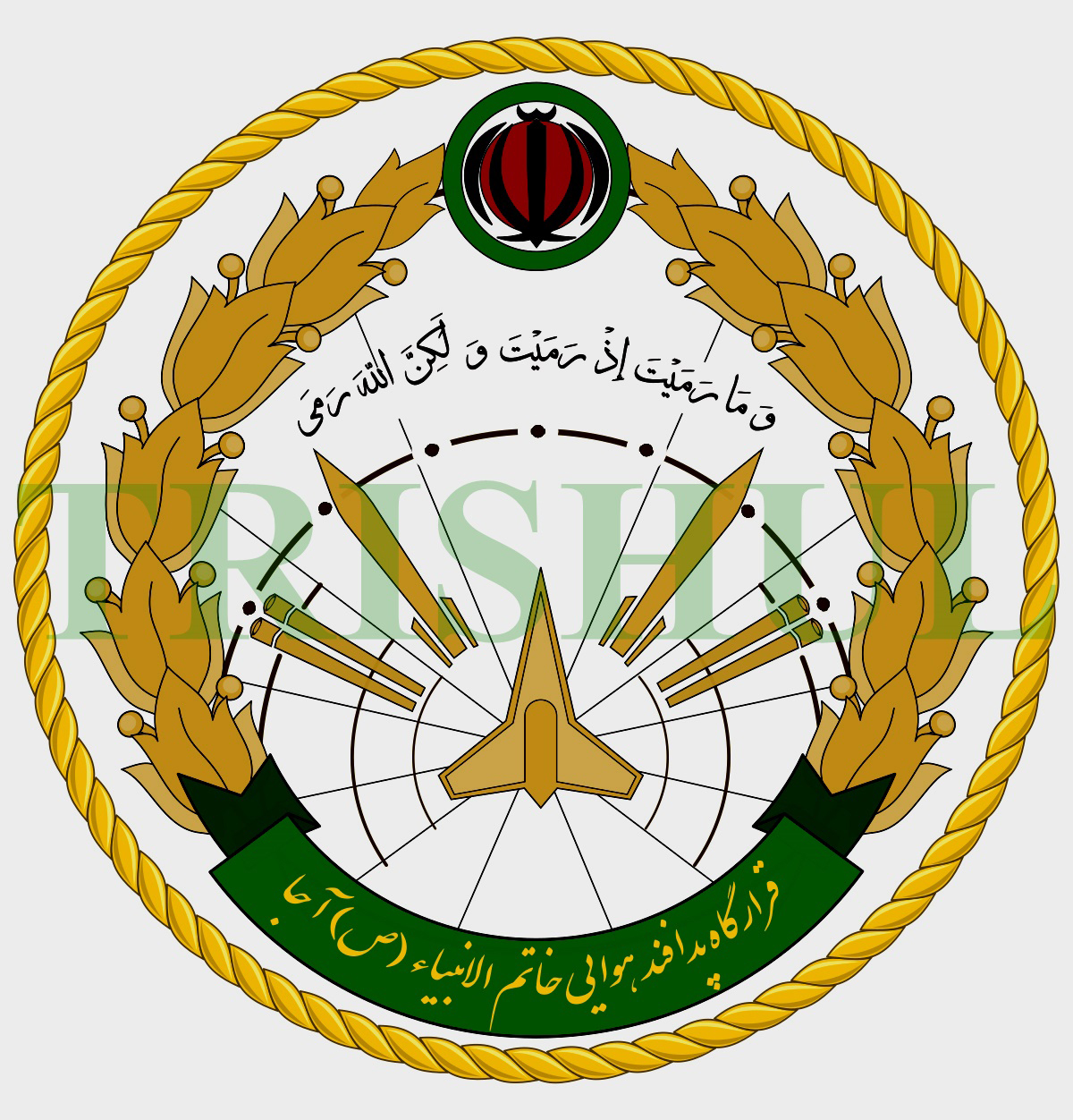 Trishul islamic republic of irans rma analysed 1 command control and communications of irans air defence networks s is split into three institutions buycottarizona Choice Image