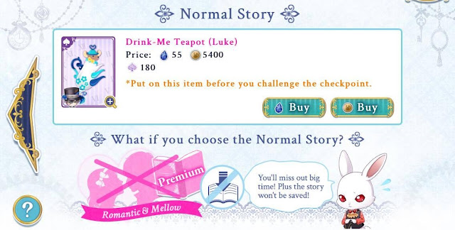 Otome Otaku Girl: [Walkthrough] Shall we date?: Lost Alice +